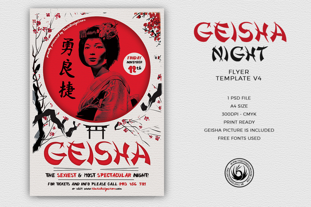 Geisha Party Flyer Template V4, japan asian psd flyers