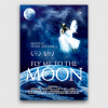 Fly Me to the Moon Movie Poster